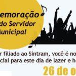 Festa do Sintram em comemoração ao Dia do Servidor Municipal é neste sábado (26)