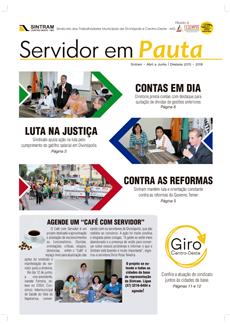 Jornal Servidor em Pauta 11ª Ed. - Abril/Junho 2017